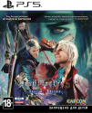 Игра Devil May Cry 5. Special Edition [PS5, русские субтитры]