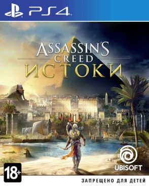 Игра Assassin's Creed: Истоки [PS4, русская версия]