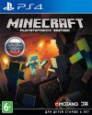 Игра Minecraft. Playstation 4 Edition [PS4, русская версия]