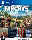Игра Far Cry 5 [PS4, русская версия]