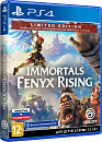 Игра Immortals Fenyx Rising. Limited Edition [PS4, русская версия]