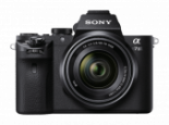 Фотоаппарат Sony ILCE-7M2KB kit