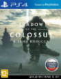Игра Shadow of the Colossus. В тени колосса [PS4, русская версия]