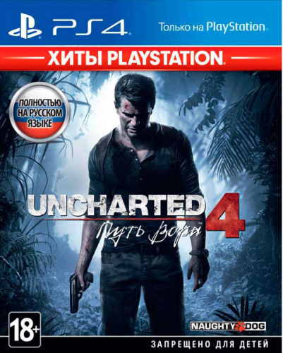 Игра Uncharted 4: Путь вора (Хиты PlayStation) [PS4, русская версия]