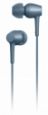 Наушники Sony h.ear in IER-H500A. Цвет: синий