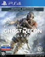 Игра Tom Clancy's Ghost Recon: Breakpoint. Aurora edition [PS4, русская версия]