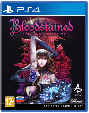 Игра Bloodstained: Ritual of the Night. Стандартное издание [PS4, русские субтитры]