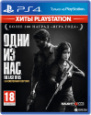 Игра Одни из нас. Обновленная версия (Хиты PlayStation) [PS4, русская версия]