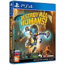 Игра Destroy All Humans! Стандартное издание [PS4]